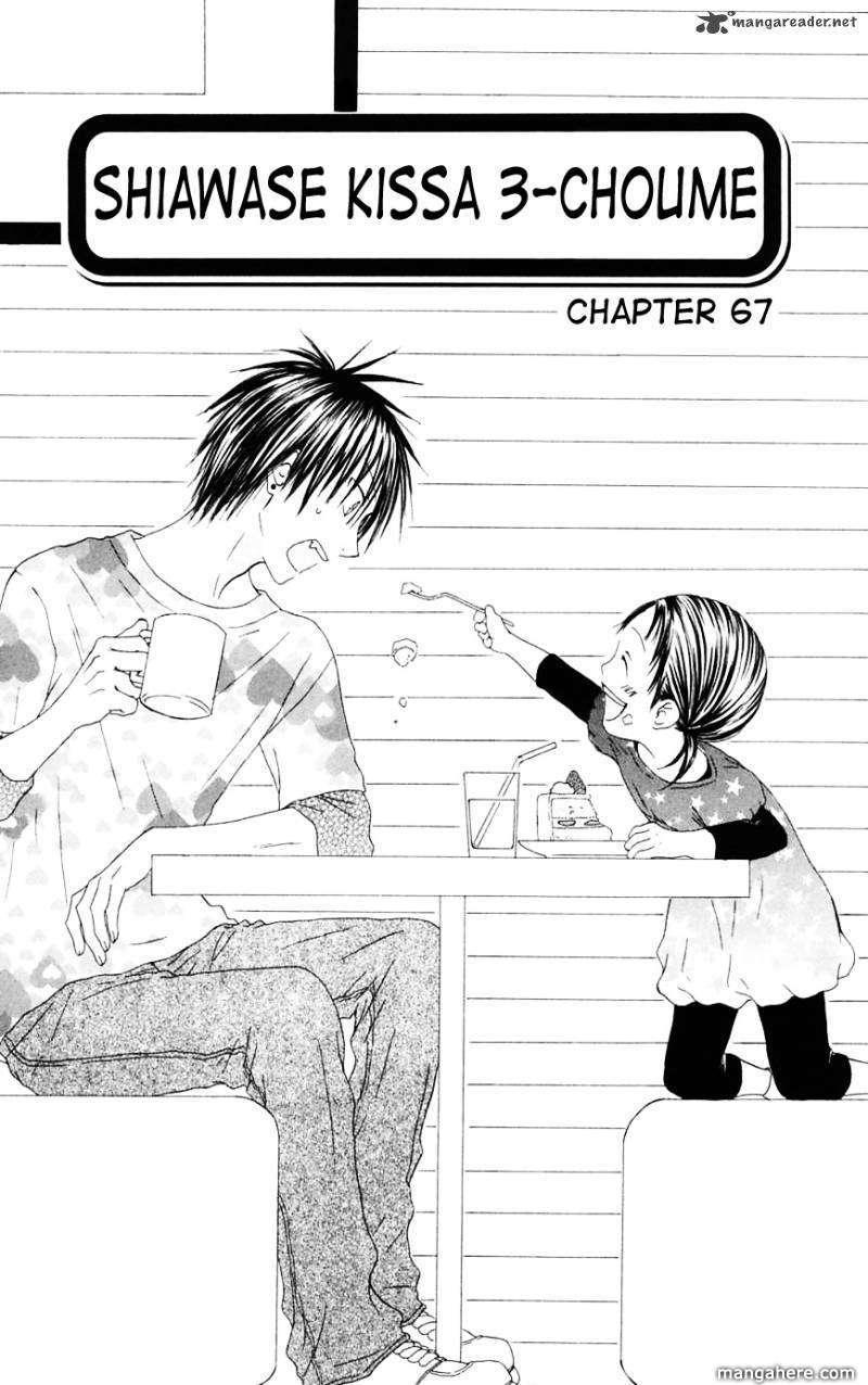 Shiawase Kissa Sanchoume 67 Page 2