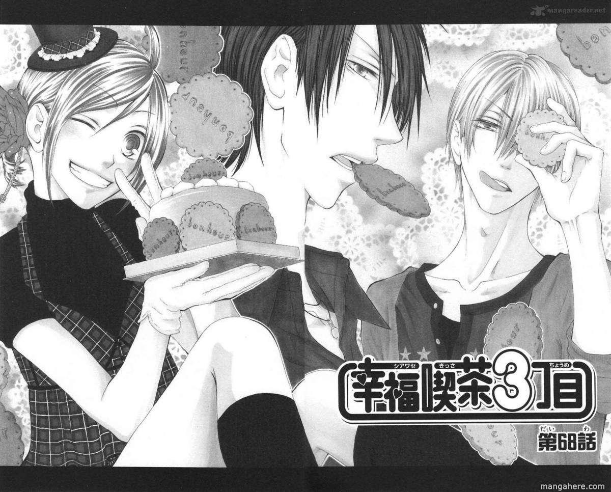 Shiawase Kissa Sanchoume 68 Page 2