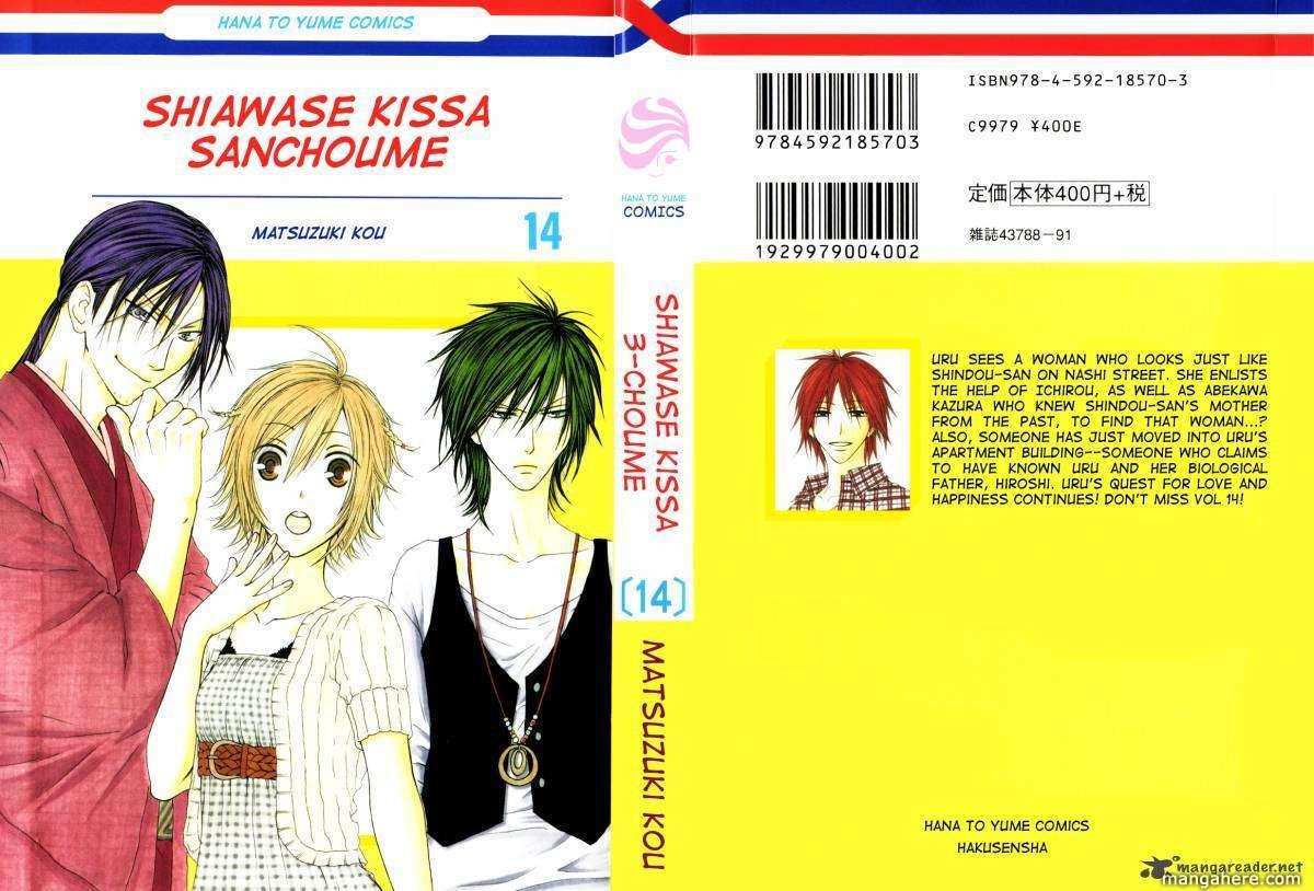 Shiawase Kissa Sanchoume 71 Page 2
