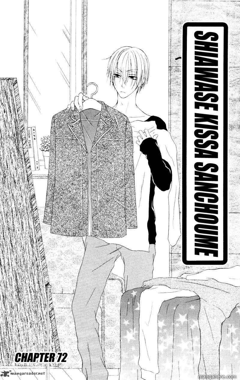 Shiawase Kissa Sanchoume 72 Page 2