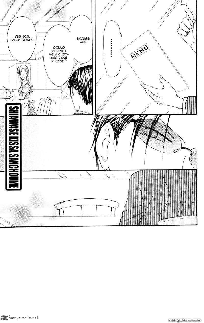 Shiawase Kissa Sanchoume 73 Page 2