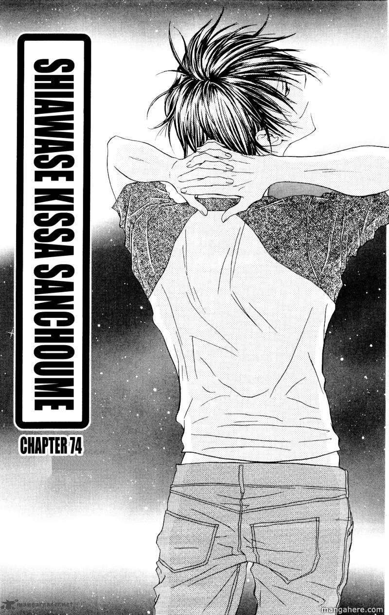 Shiawase Kissa Sanchoume 74 Page 2