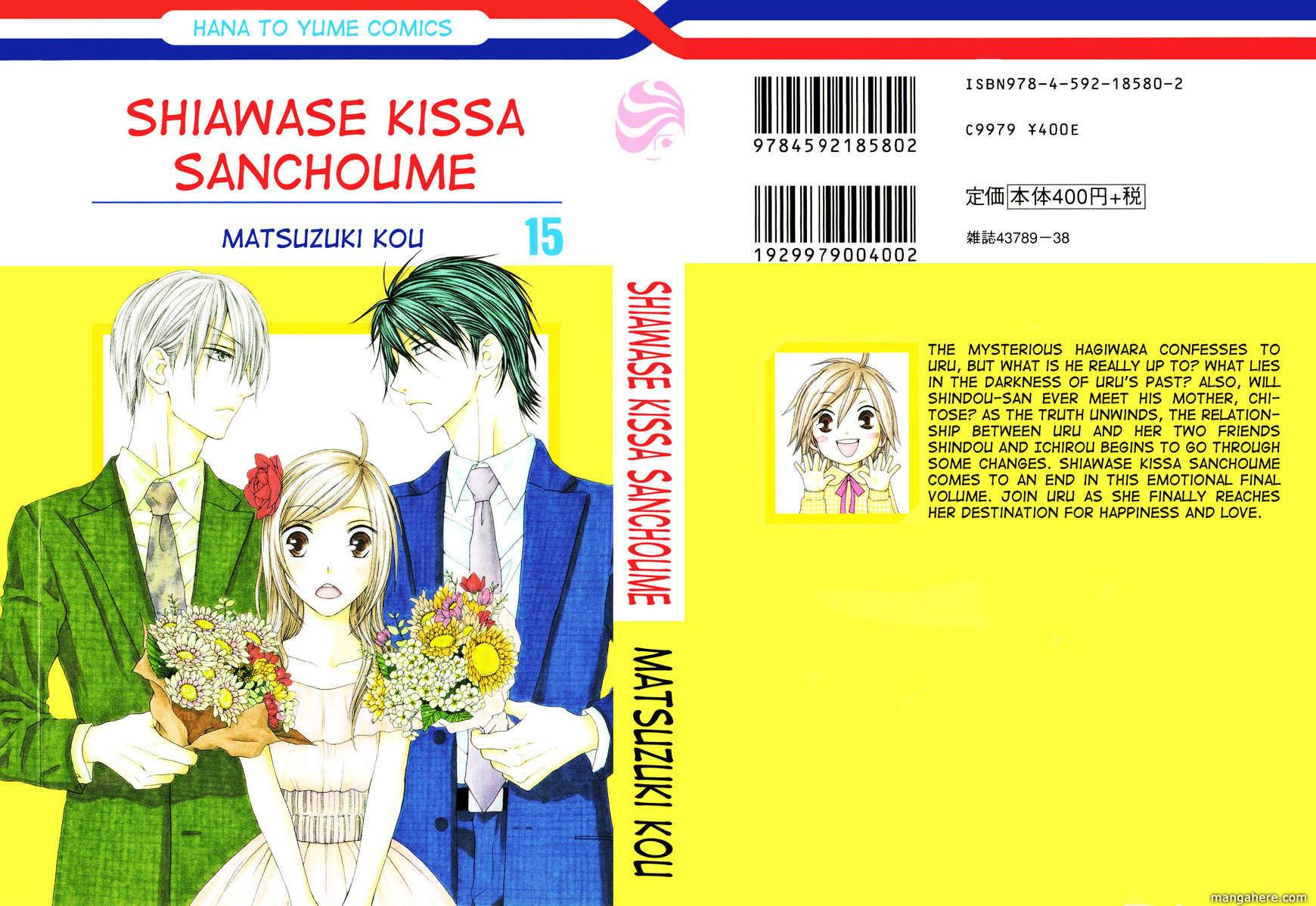 Shiawase Kissa Sanchoume 77 Page 1