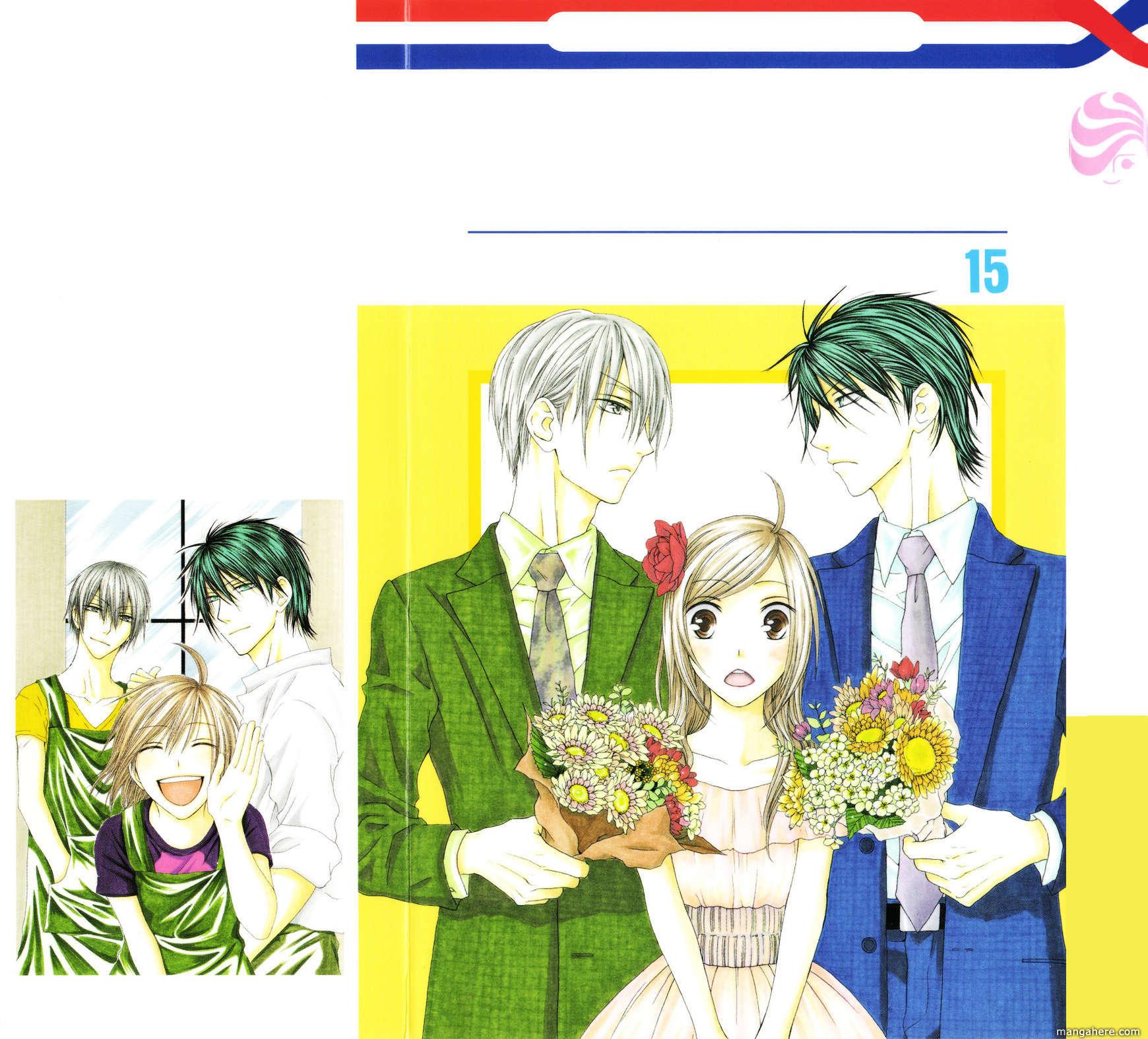 Shiawase Kissa Sanchoume 77 Page 2