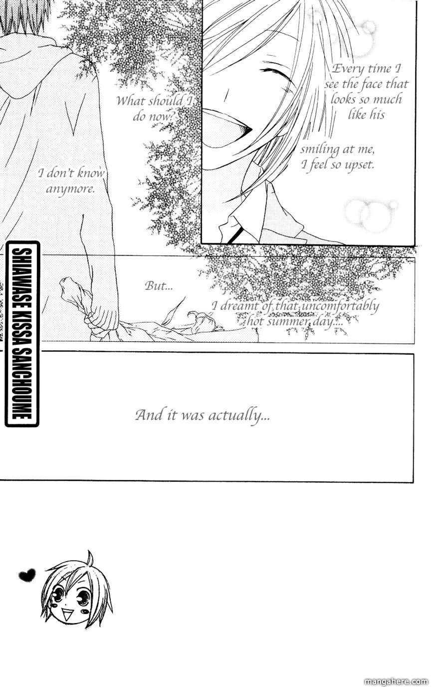 Shiawase Kissa Sanchoume 80 Page 1