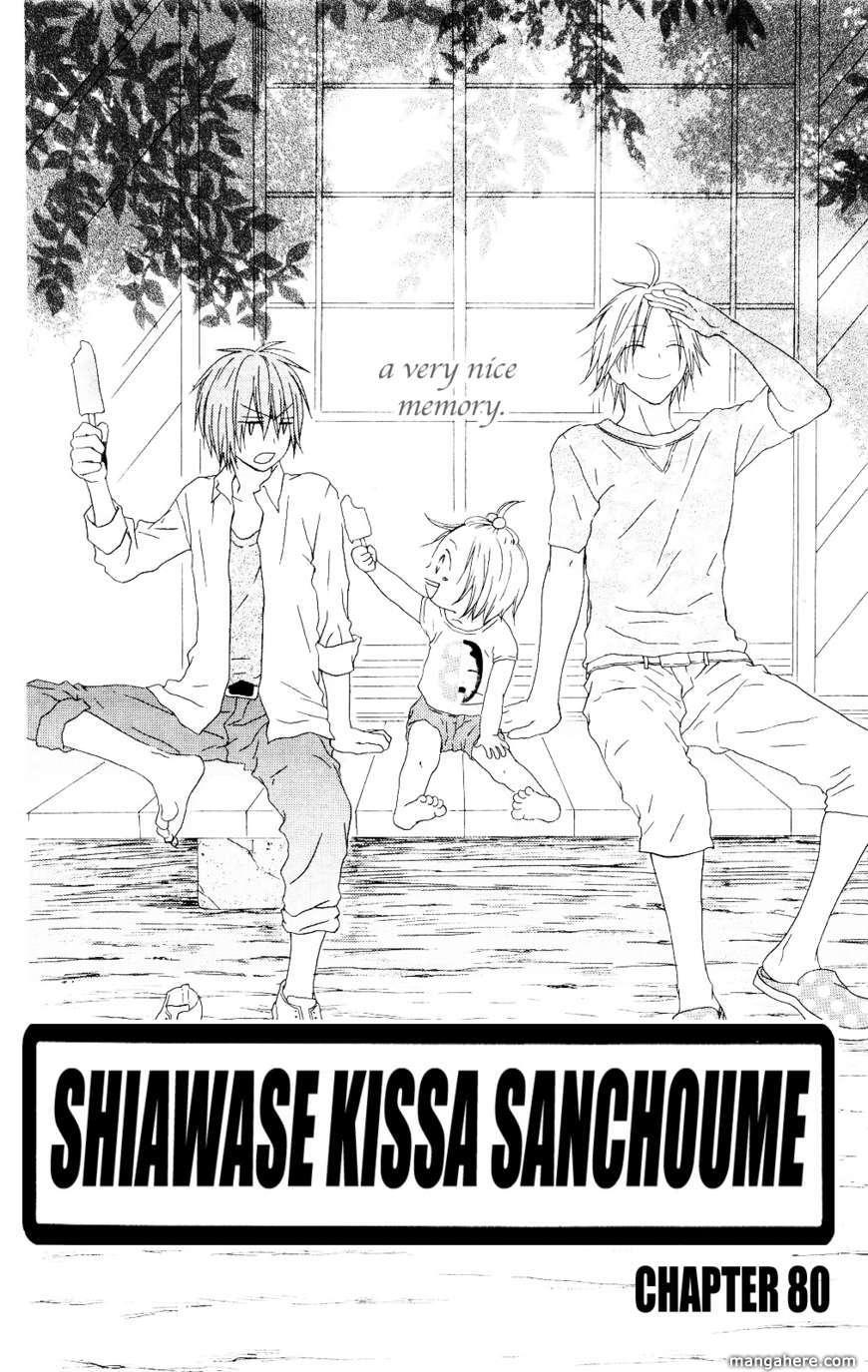 Shiawase Kissa Sanchoume 80 Page 2