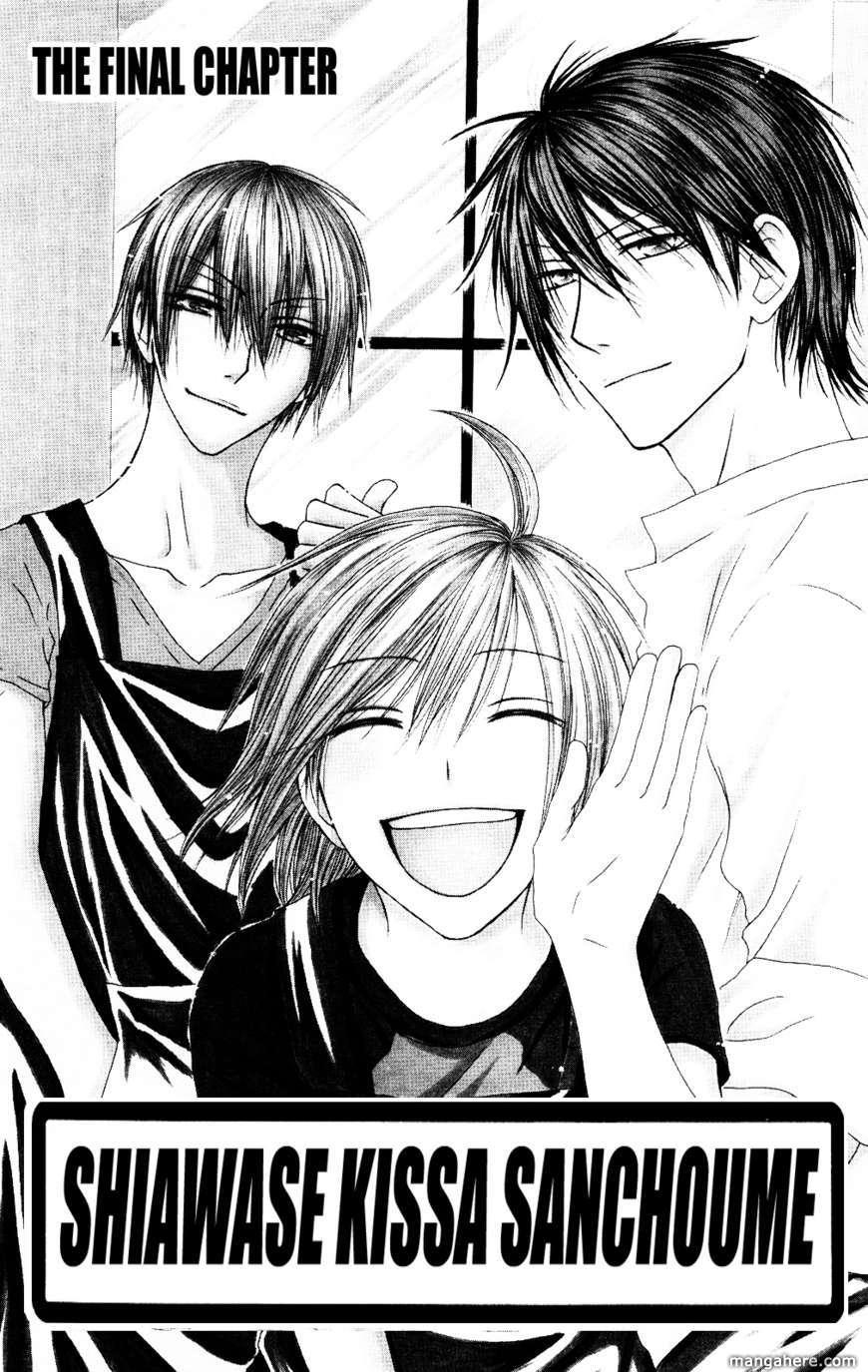 Shiawase Kissa Sanchoume 82 Page 1