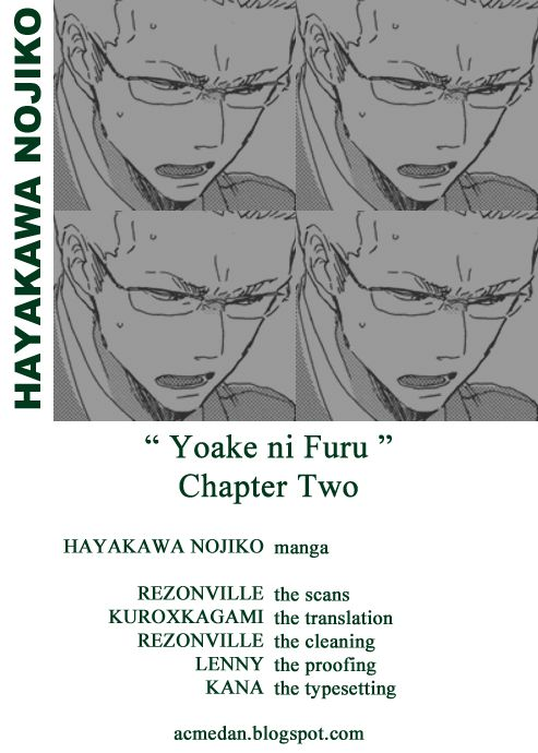 Yoake ni Furu, 2 Page 1