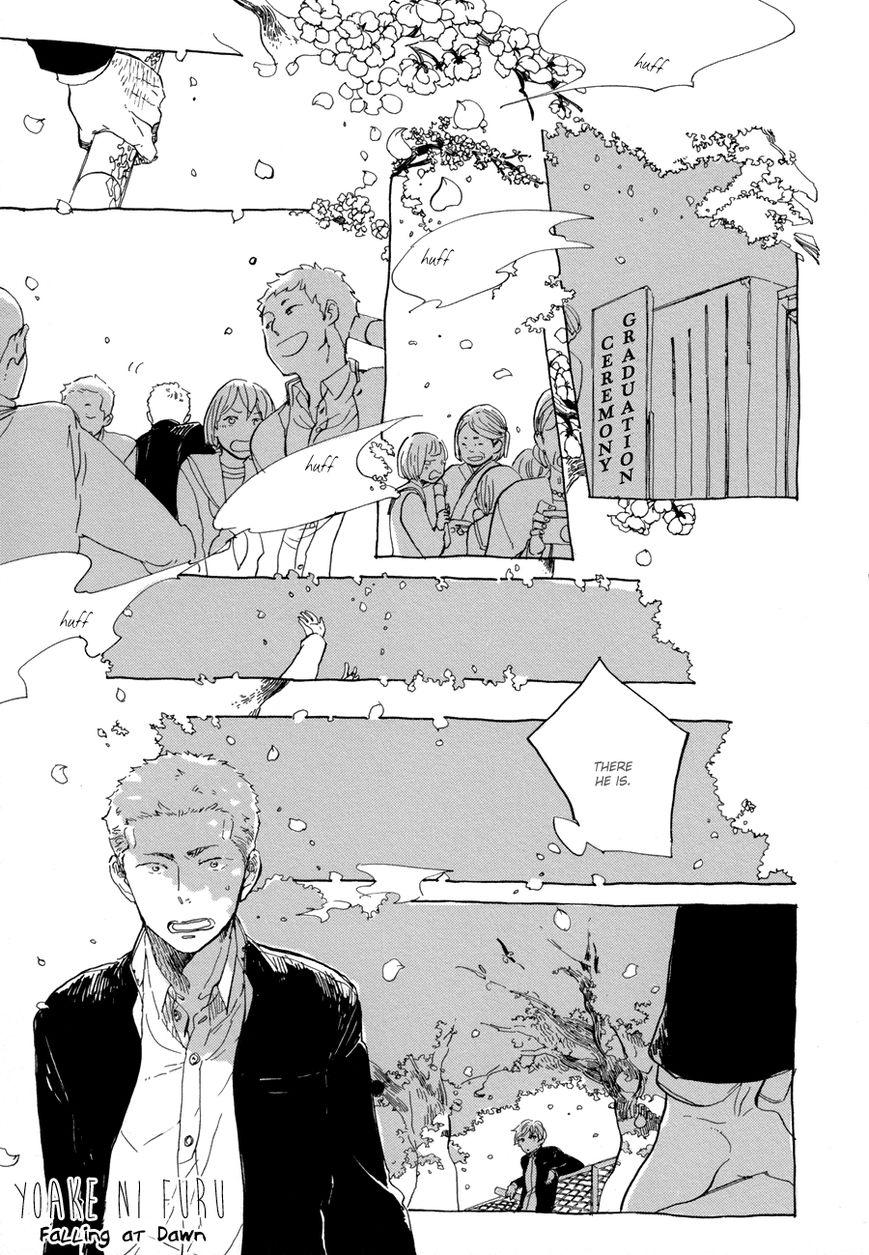 Yoake ni Furu, 2 Page 2