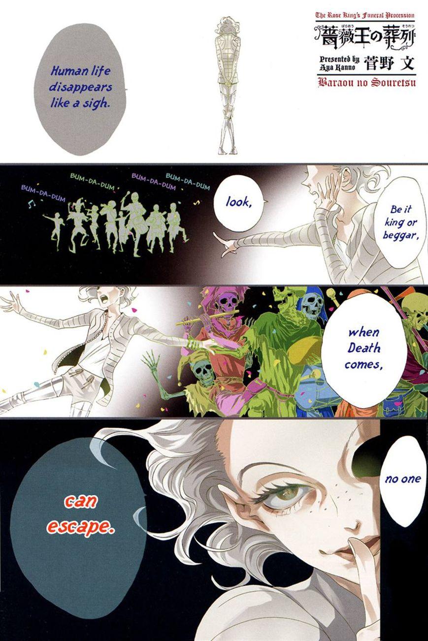 Baraou no Souretsu 5 Page 2