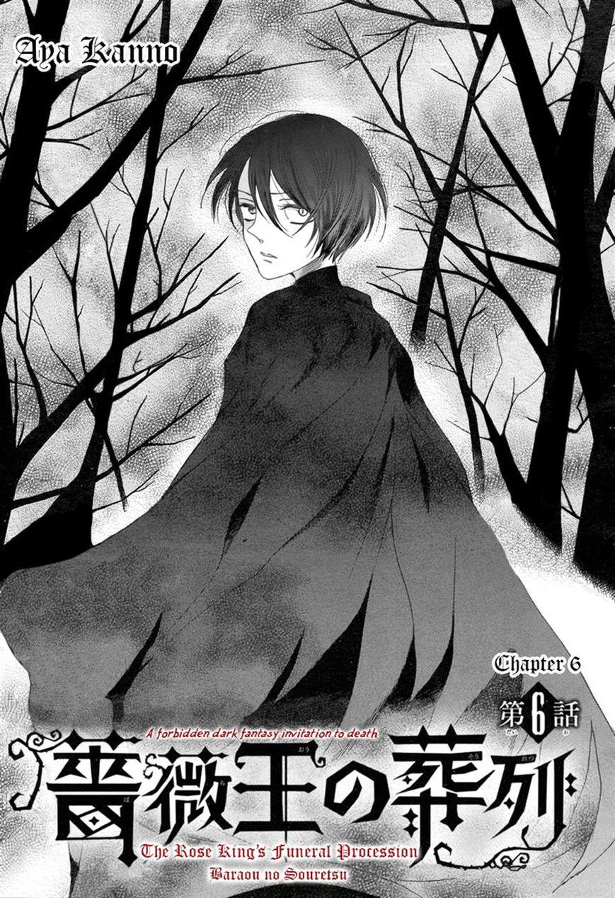 Baraou no Souretsu 6 Page 1