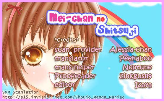 Mei-chan no Shitsugi 1 Page 1