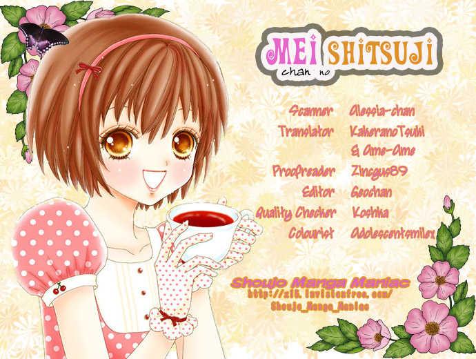 Mei-chan no Shitsugi 2 Page 3