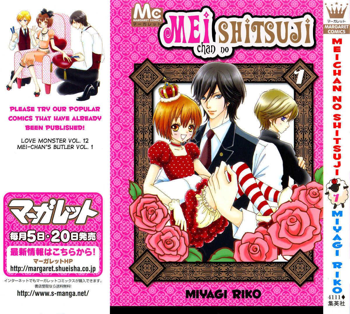 Mei-chan no Shitsugi 2 Page 4