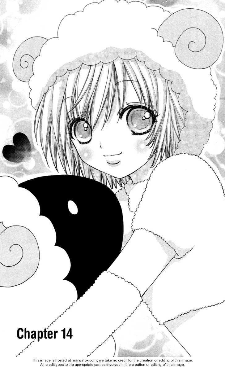 Mei-chan no Shitsugi 14 Page 2