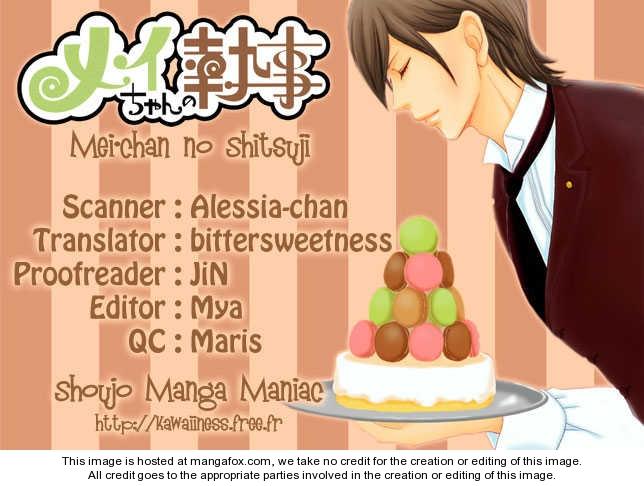 Mei-chan no Shitsugi 15 Page 1