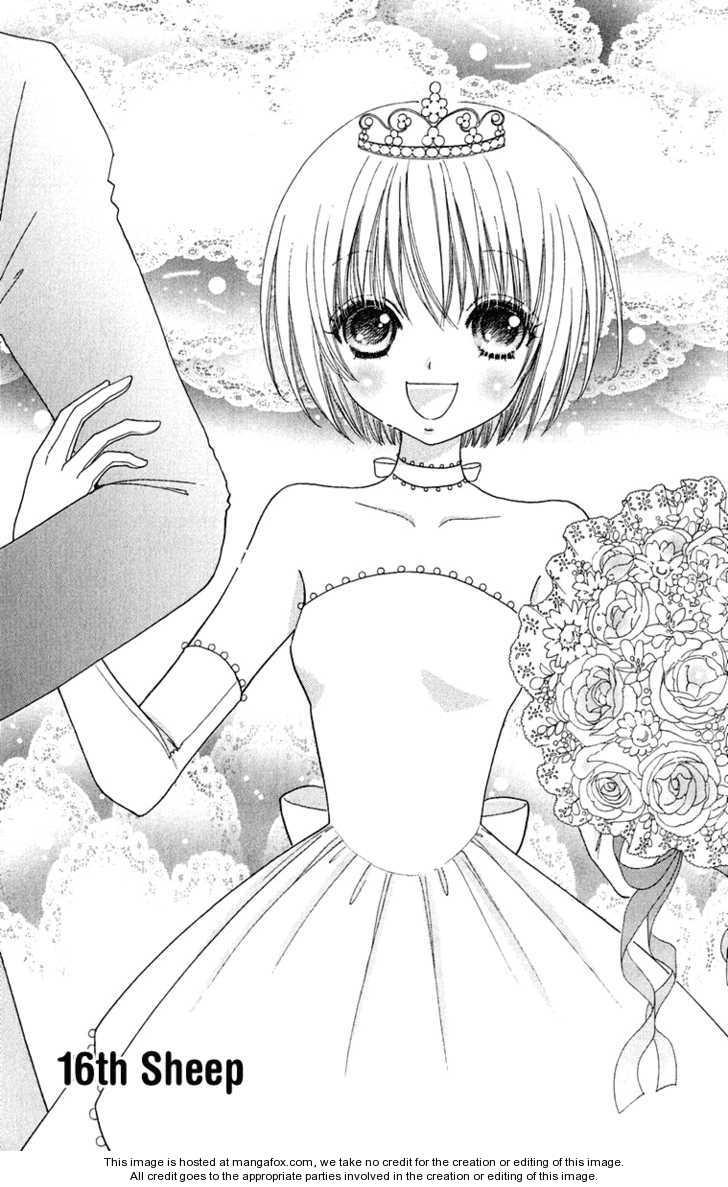 Mei-chan no Shitsugi 16 Page 2