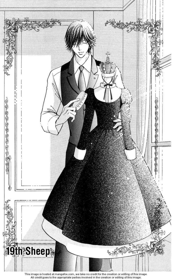 Mei-chan no Shitsugi 19 Page 2
