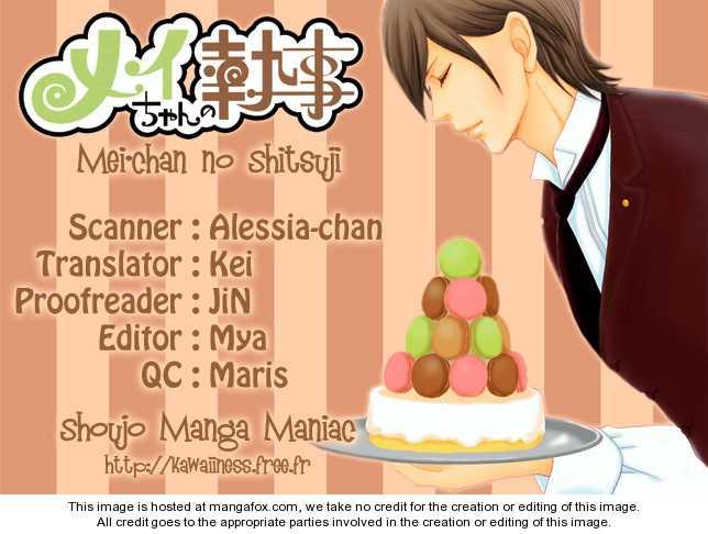 Mei-chan no Shitsugi 21 Page 1