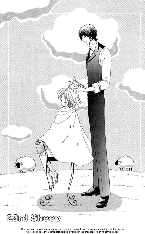 Mei-chan no Shitsugi 23 Page 2