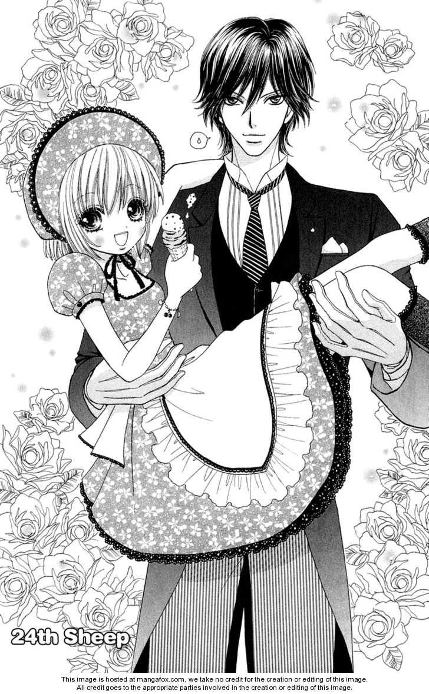 Mei-chan no Shitsugi 24 Page 2