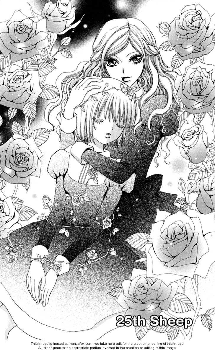 Mei-chan no Shitsugi 25 Page 2