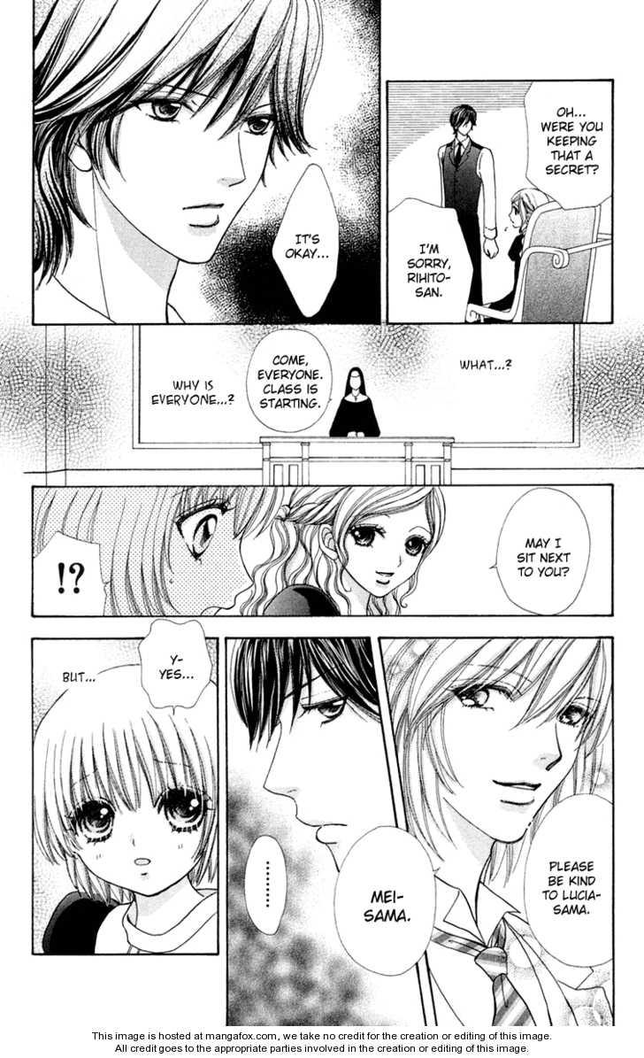 Mei-chan no Shitsugi 25 Page 5