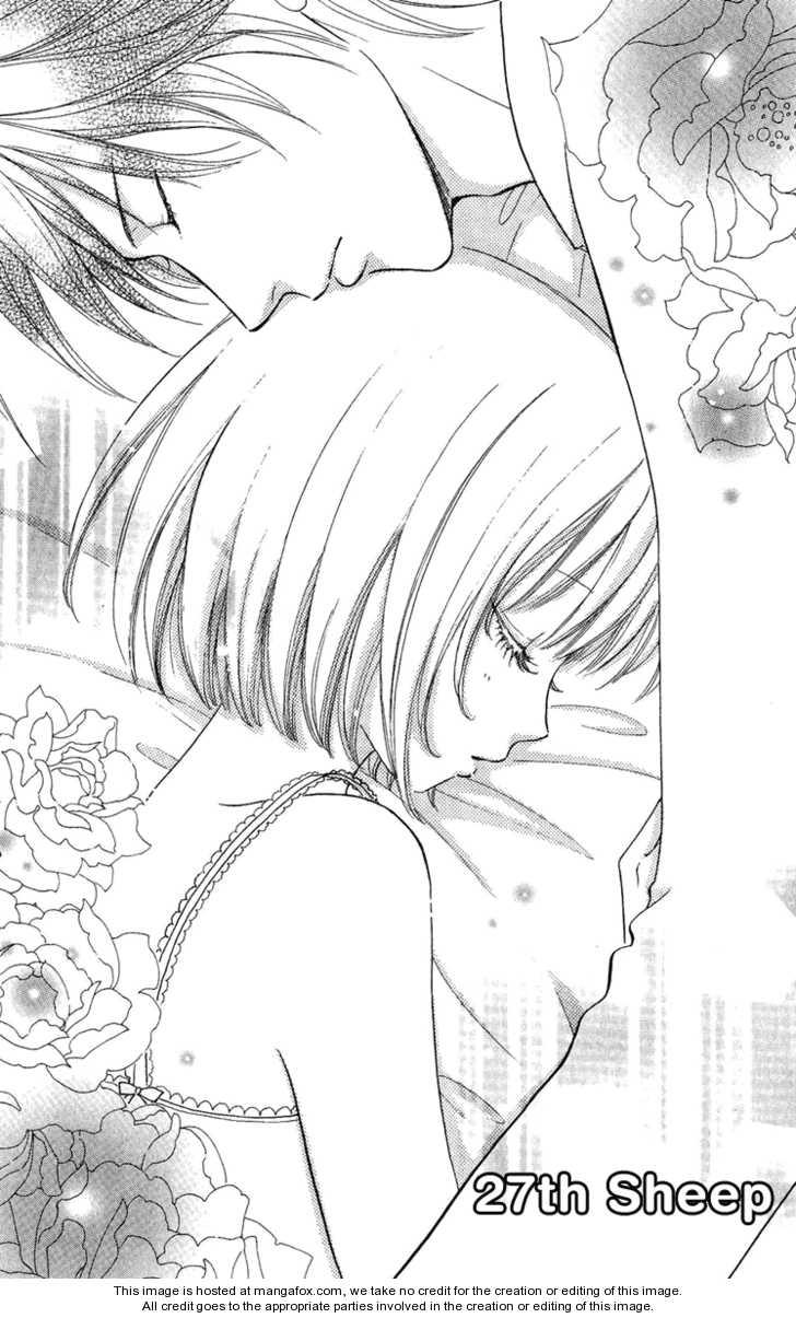 Mei-chan no Shitsugi 27 Page 2