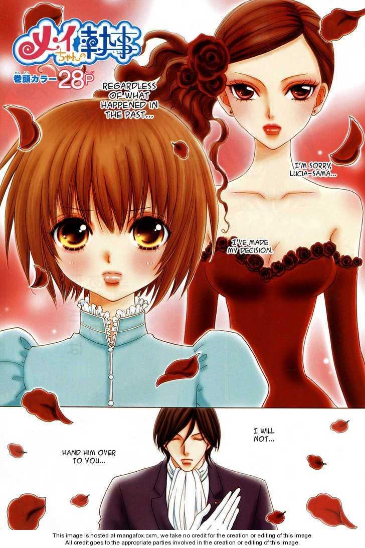Mei-chan no Shitsugi 28 Page 2