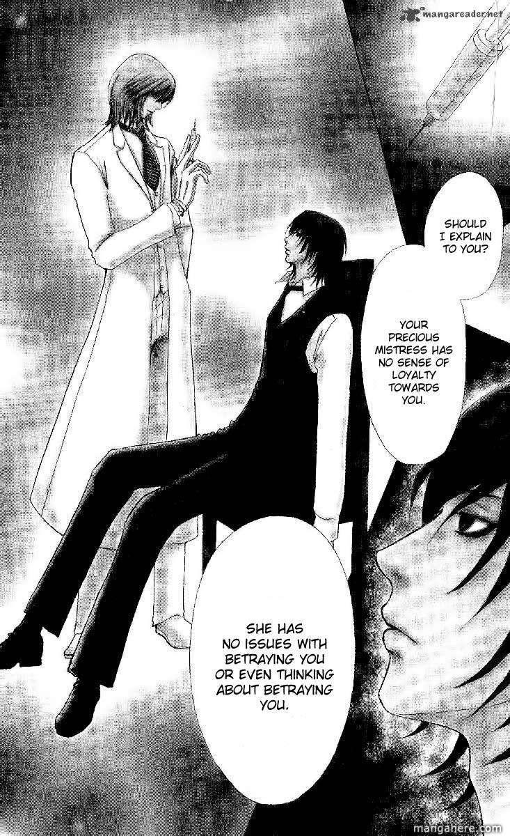 Mei-chan no Shitsugi 40 Page 2
