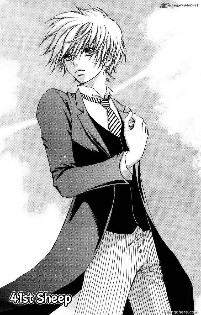 Mei-chan no Shitsugi 41 Page 1