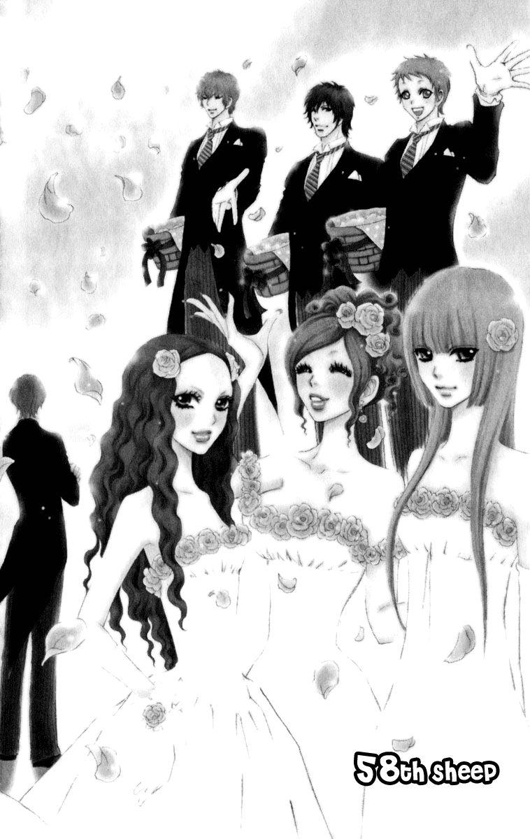 Mei-chan no Shitsugi 58 Page 2