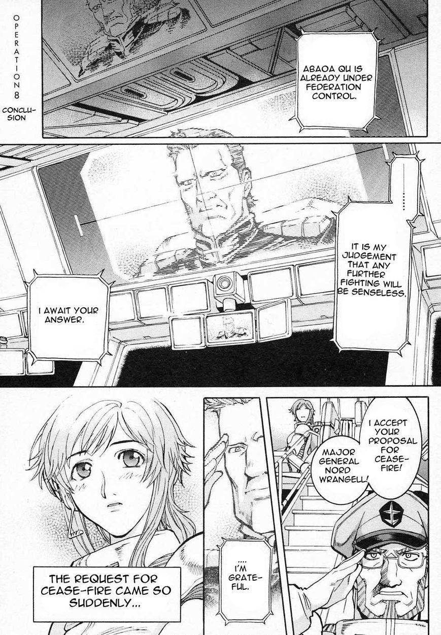 Kidou Senshi Gundam Gaiden - Sora, Senku no Hate ni... 8 Page 1