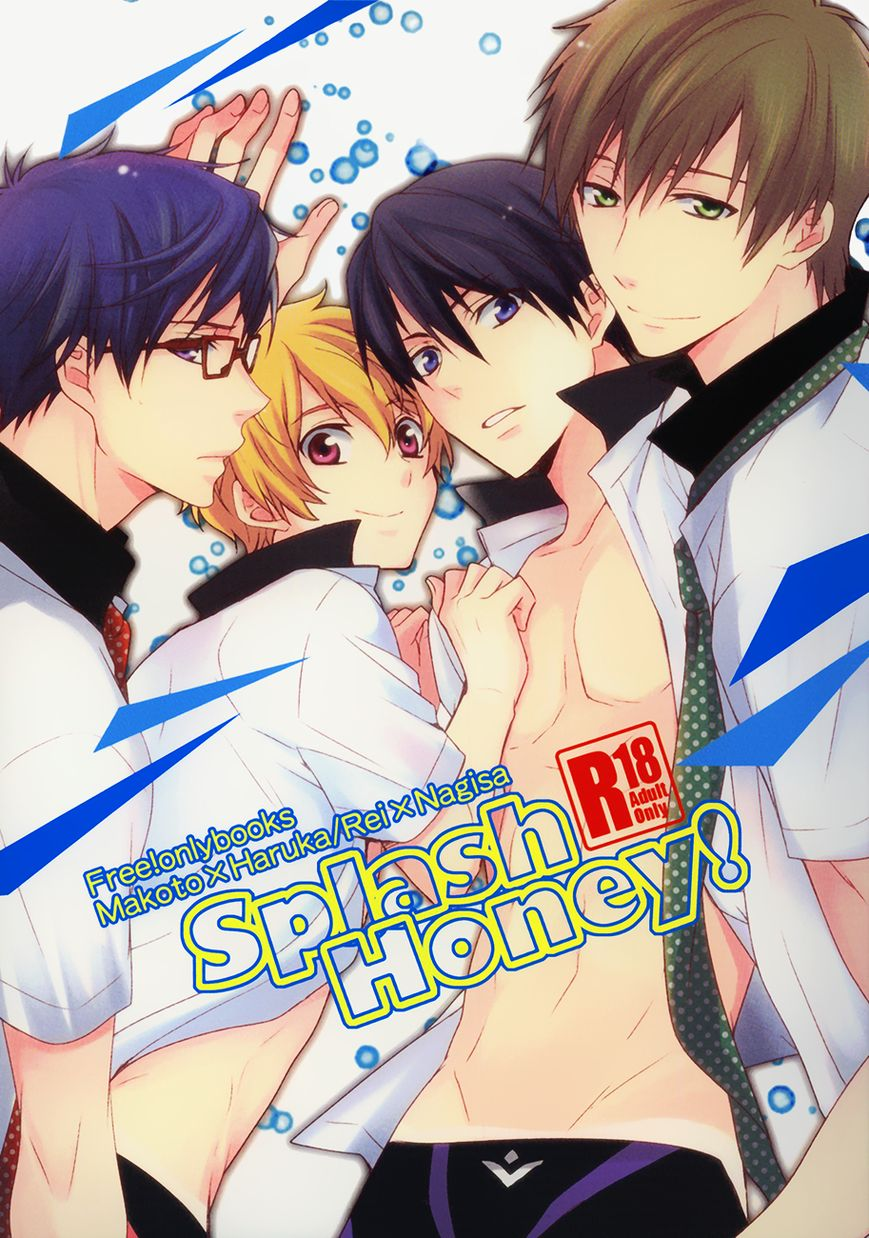 Free! dj - Splash Honey! 1 Page 1