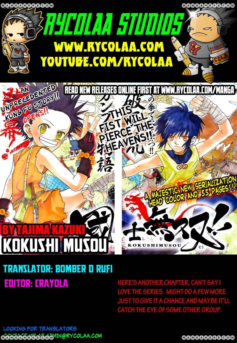 Kokushi Musou!! 2 Page 1