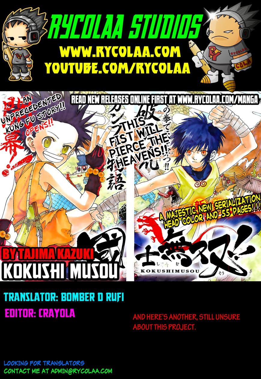 Kokushi Musou!! 3 Page 1