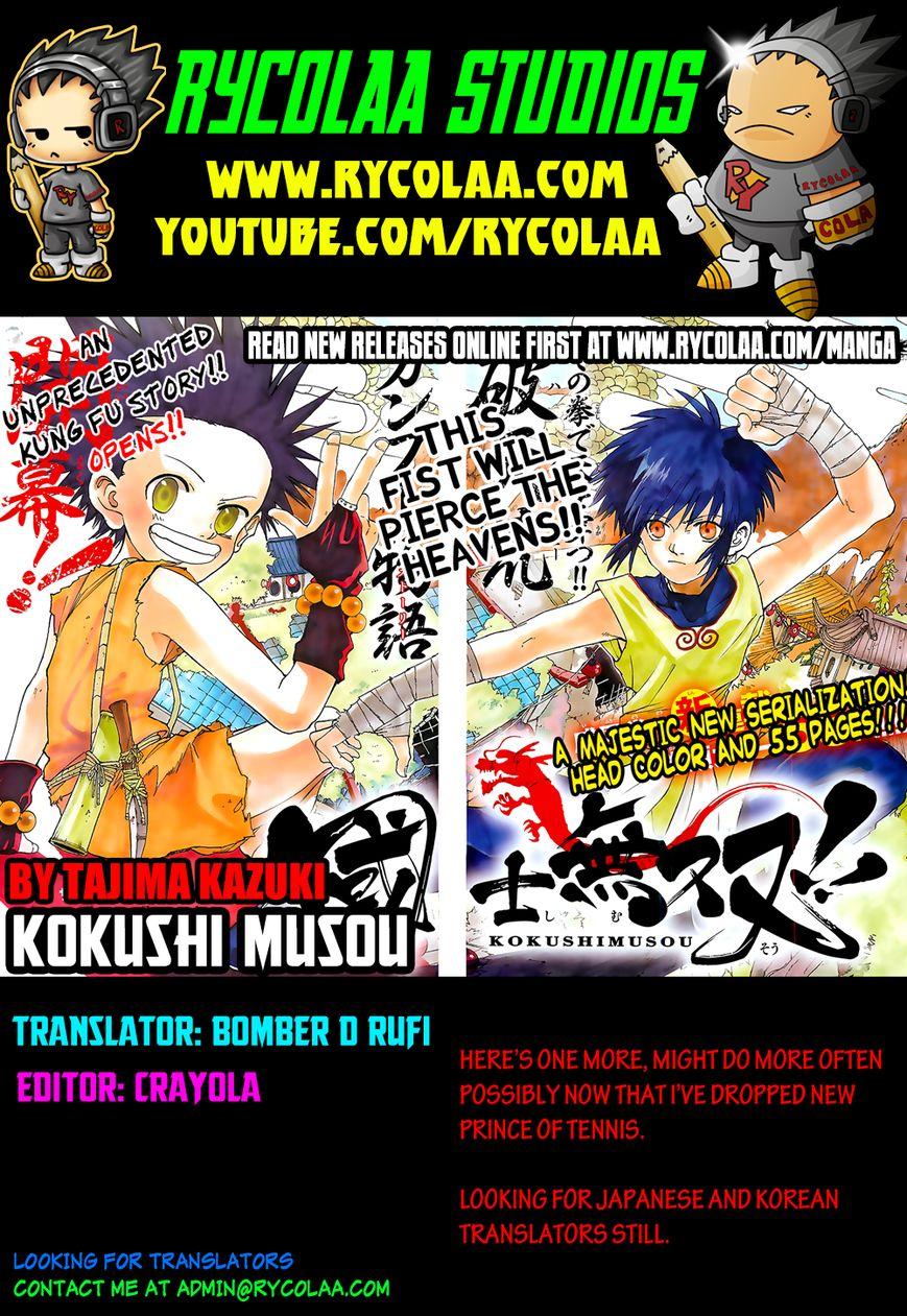 Kokushi Musou!! 4 Page 1