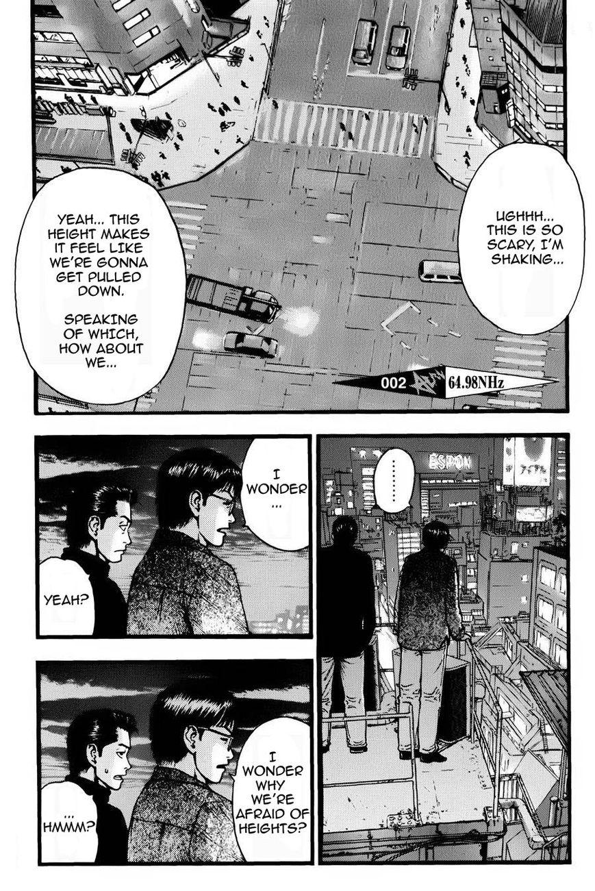 Kouishou Rajio 2 Page 2