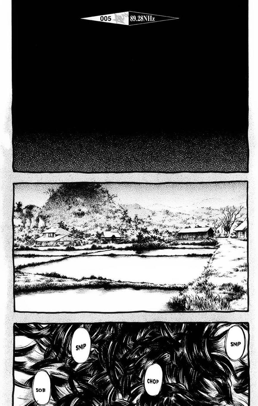 Kouishou Rajio 5 Page 1