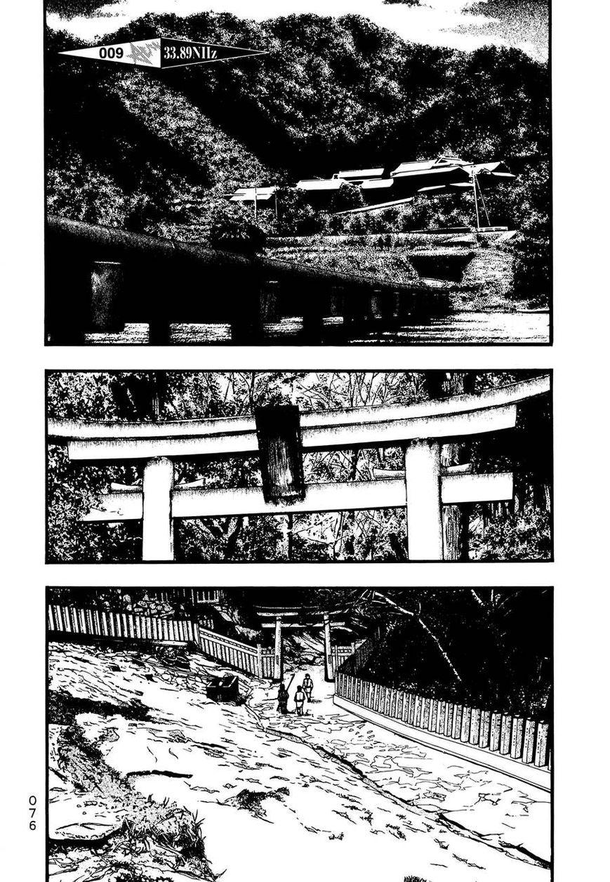 Kouishou Rajio 9 Page 2