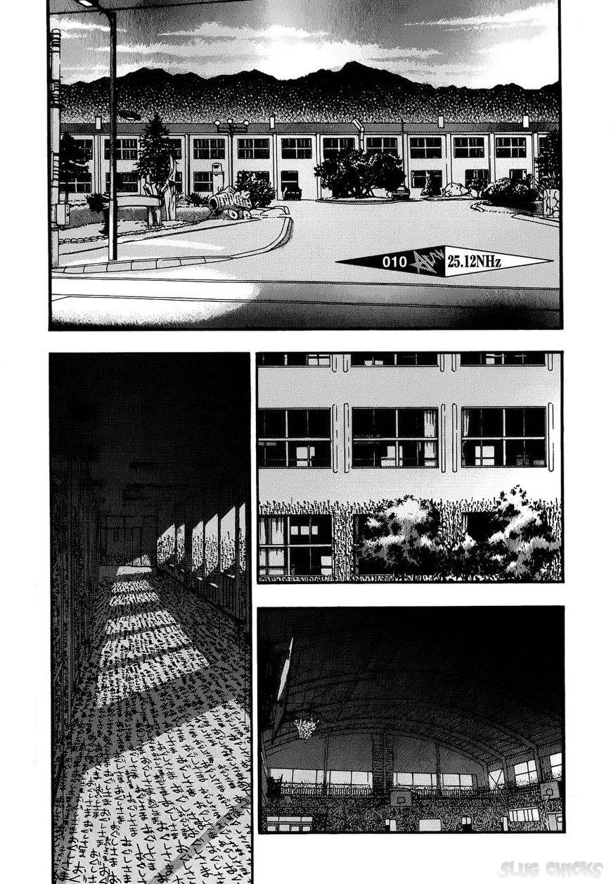 Kouishou Rajio 10 Page 1