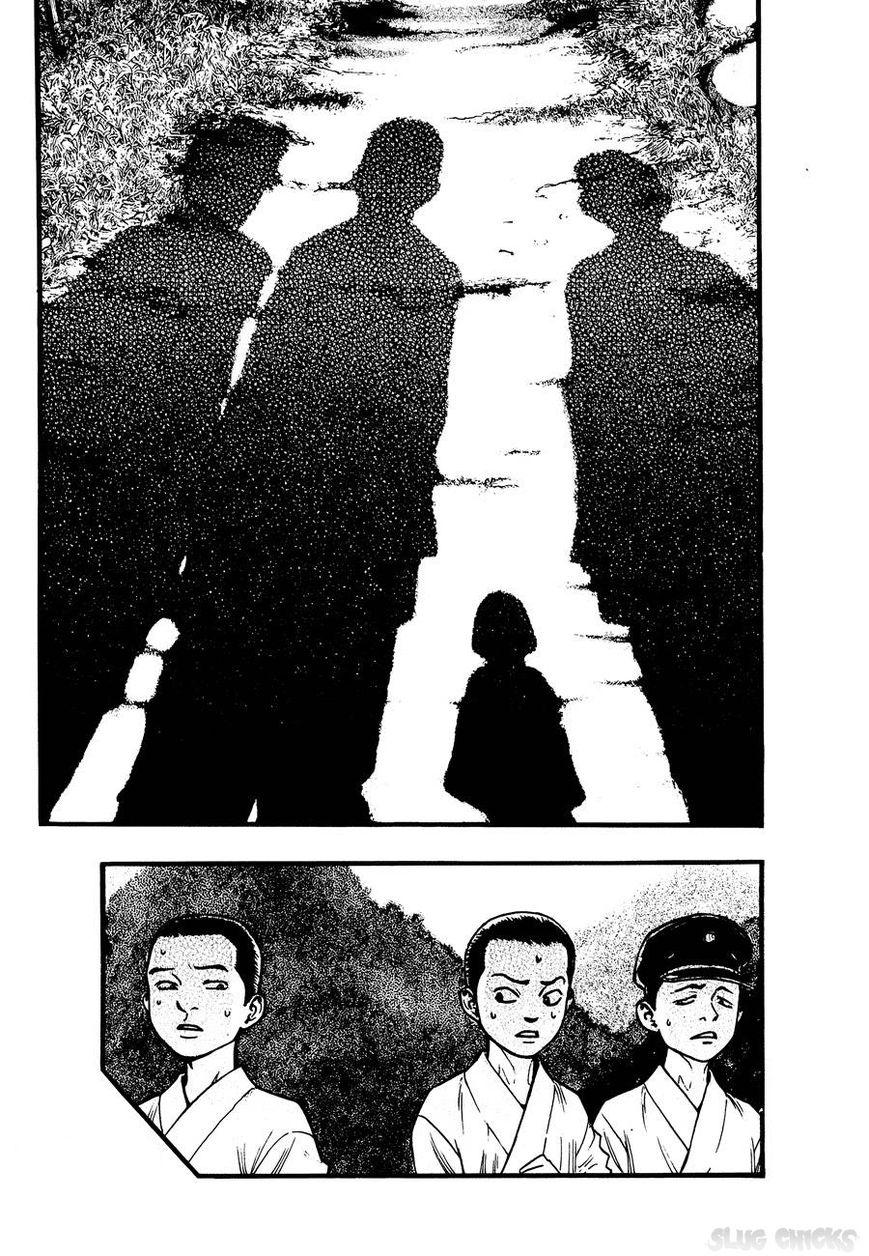Kouishou Rajio 11 Page 2