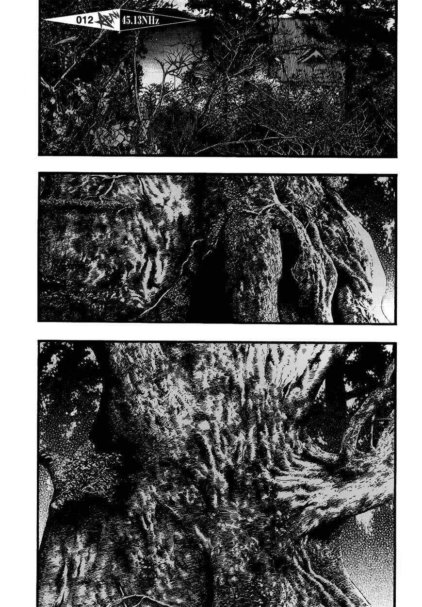 Kouishou Rajio 12 Page 1