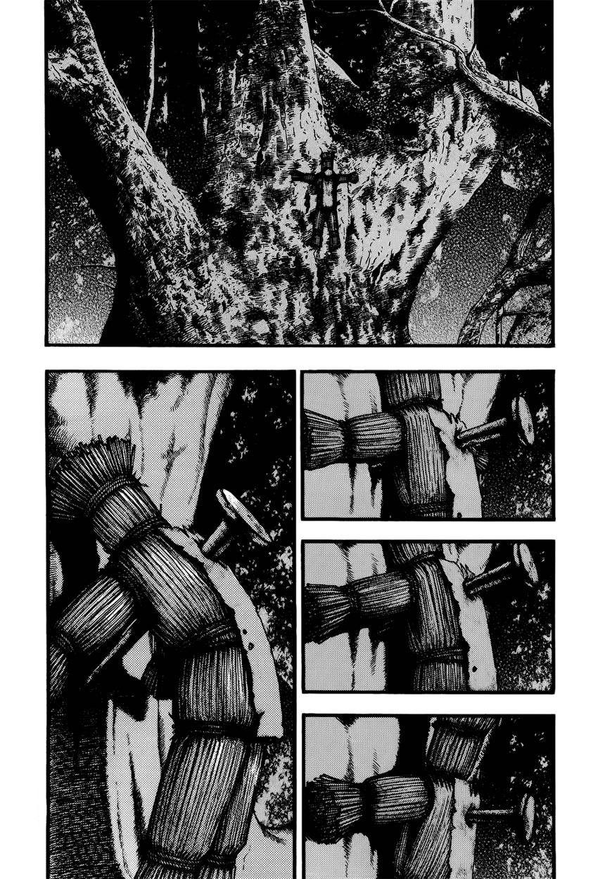 Kouishou Rajio 12 Page 2