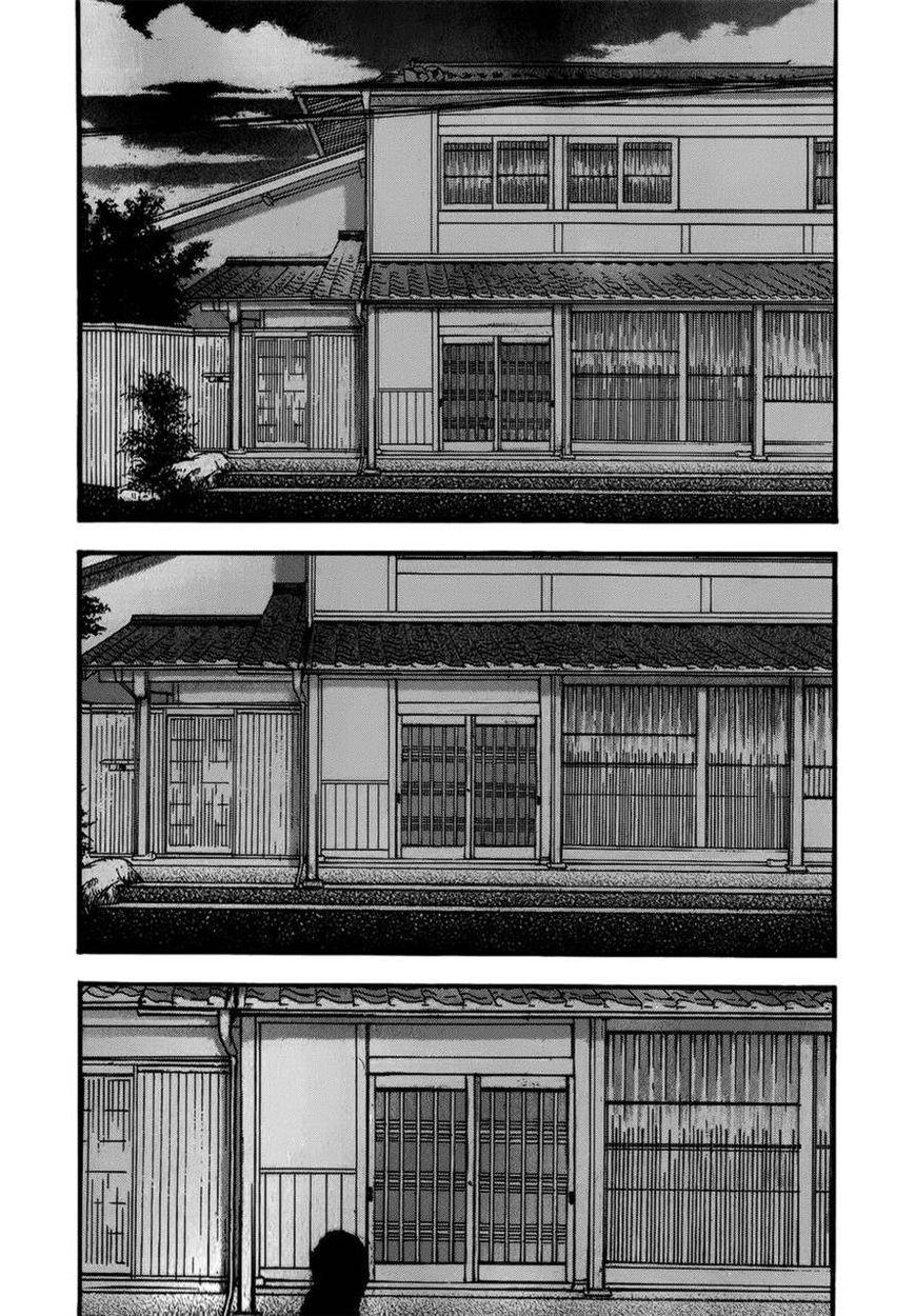 Kouishou Rajio 13 Page 2