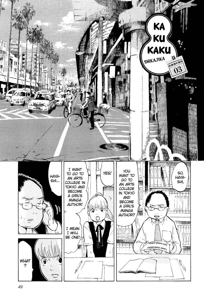 Kakukaku Shikajika 3 Page 2