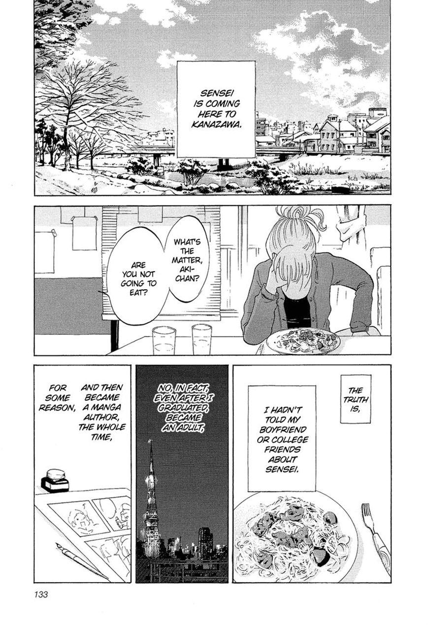 Kakukaku Shikajika 14 Page 2