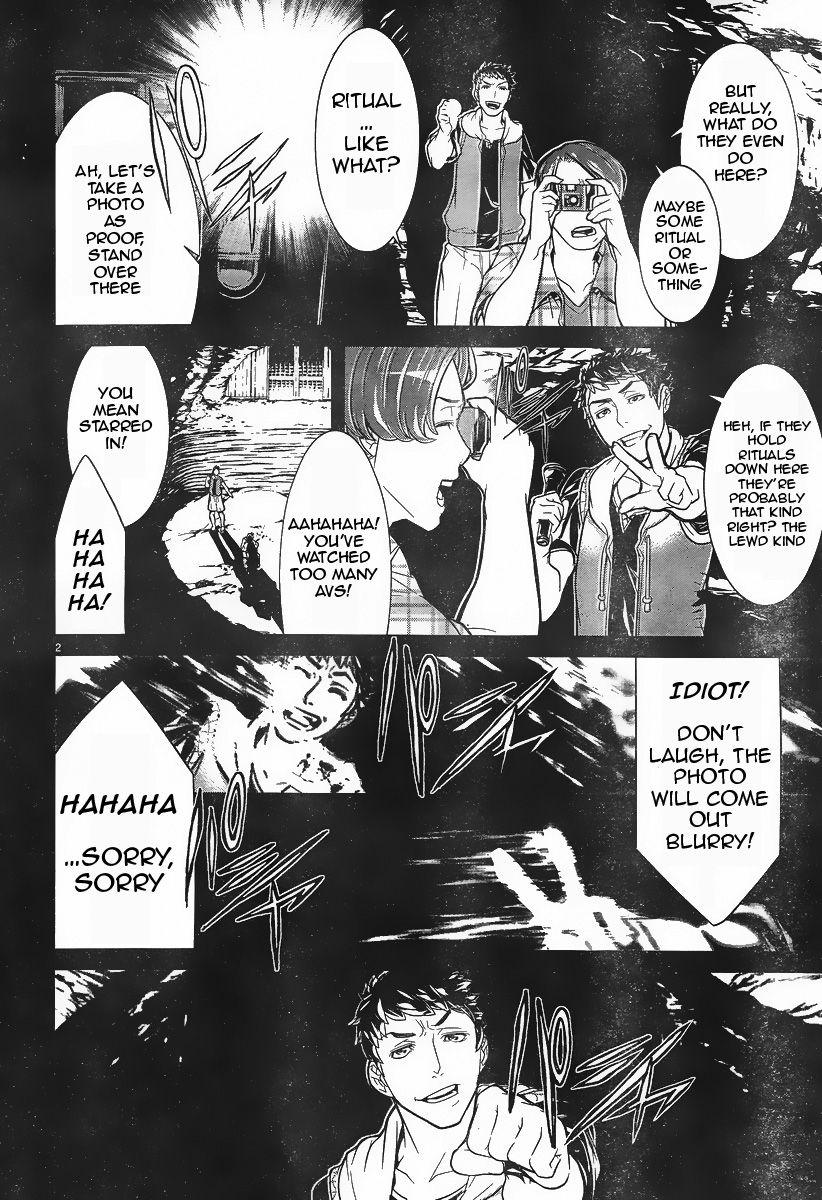 Kyuusen no Shima 4 Page 2
