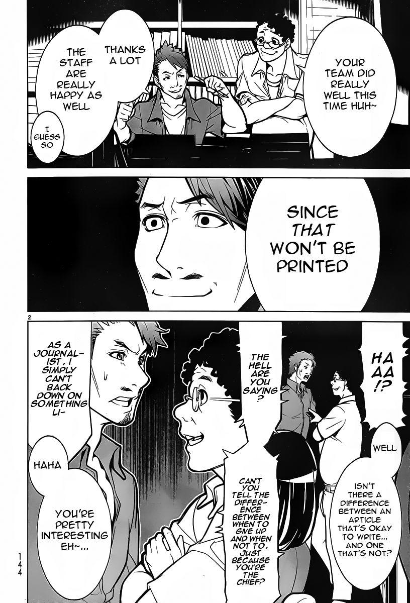 Kyuusen no Shima 8 Page 2