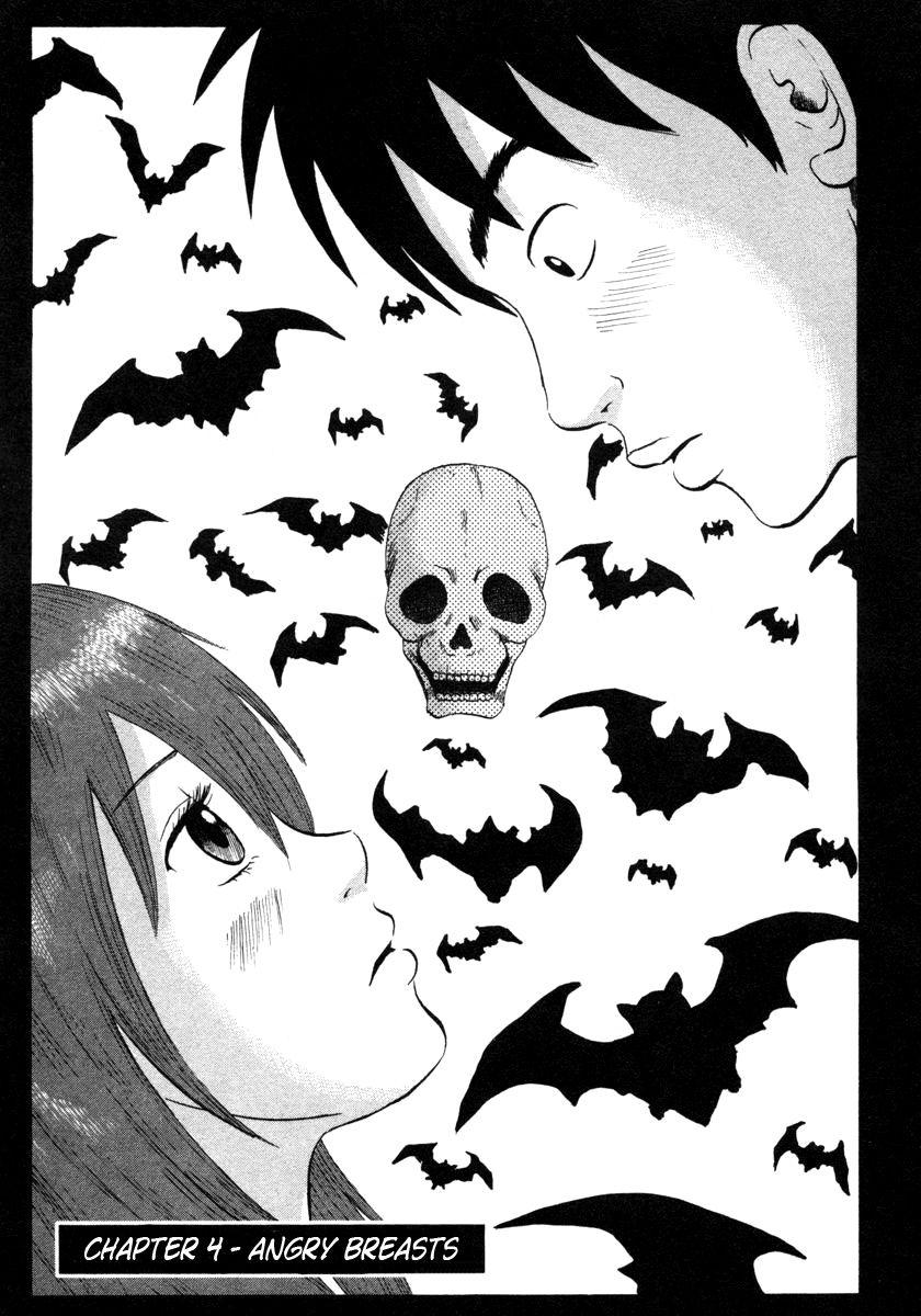 Devil Ecstasy 4 Page 1